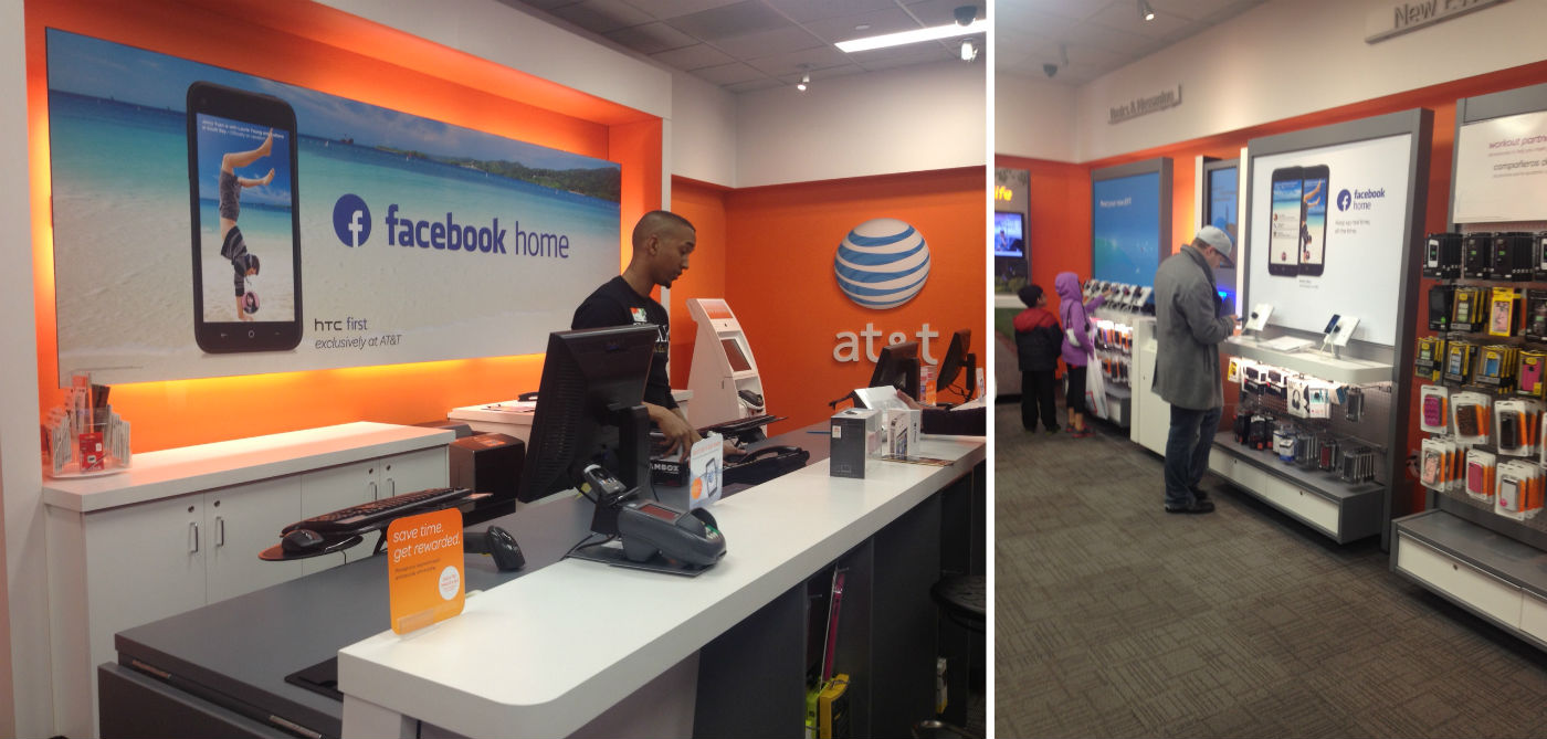 Facebook displays in the AT&T Store