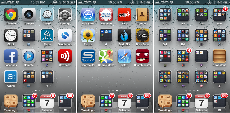 My iPhone Home Screens